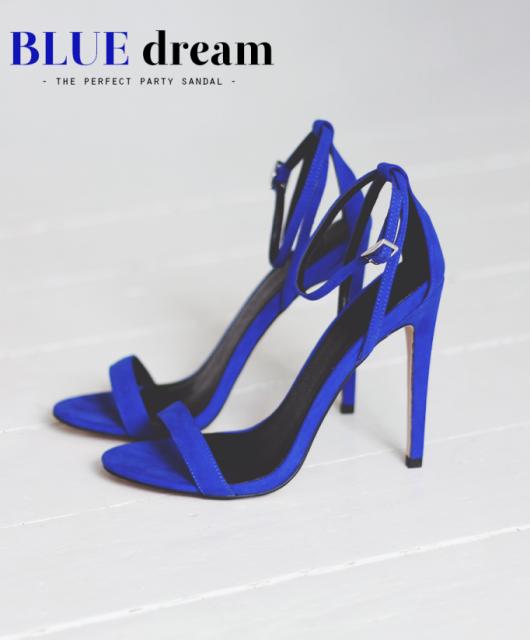 blue-sandal-sandaler-modeblog-fashion-blgo-blogger-1.png